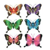 "Mother's Day Decorations 5"" Majestic Buttefly Image"