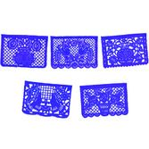 Cinco de Mayo Large Royal Blue Papel Picado Image