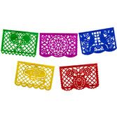 Cinco de Mayo Decorations Mini Papel Picado Banner - Multicolor Image