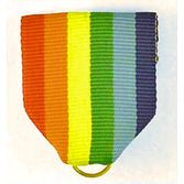 Cinco de Mayo Favors & Prizes Rainbow Ribbon Drape Image