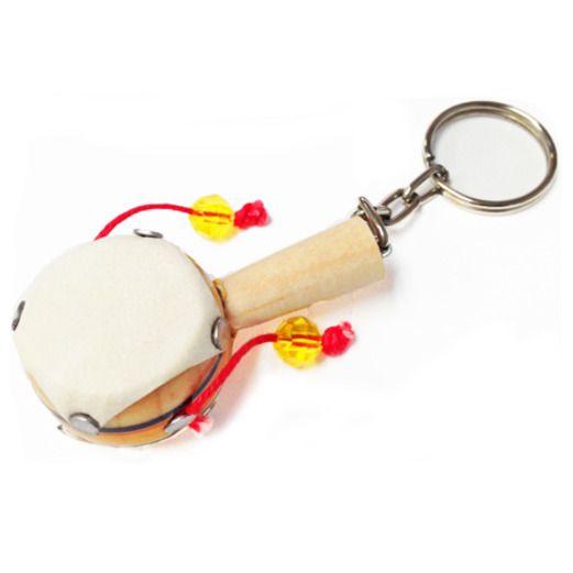 Tambourine Keychain