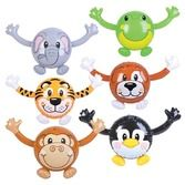 Favors & Prizes Animal Buddy Inflate Image