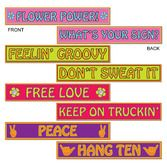 60s & 70s Decorations 60s Street Sign Cutouts Image