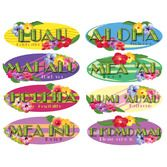 Luau Decorations Hawaiian Sign Cutouts Image
