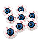 Halloween Favors & Prizes Eyeballs Image